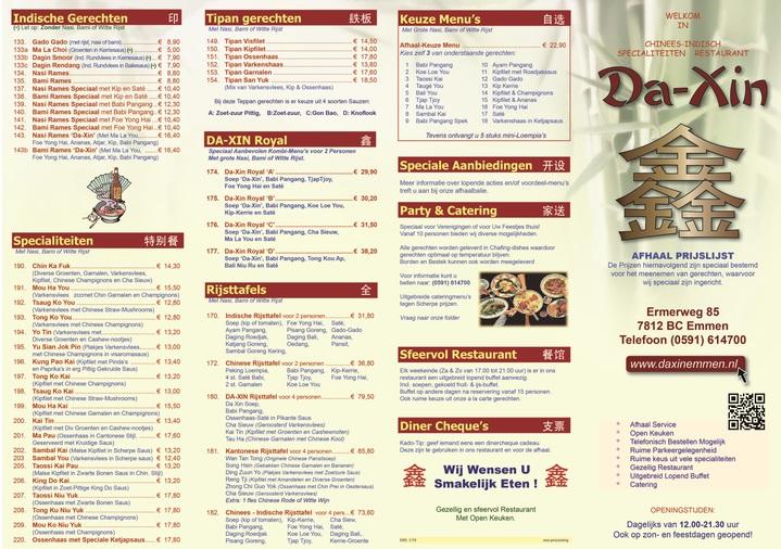 Download de achterkant van de menukaart