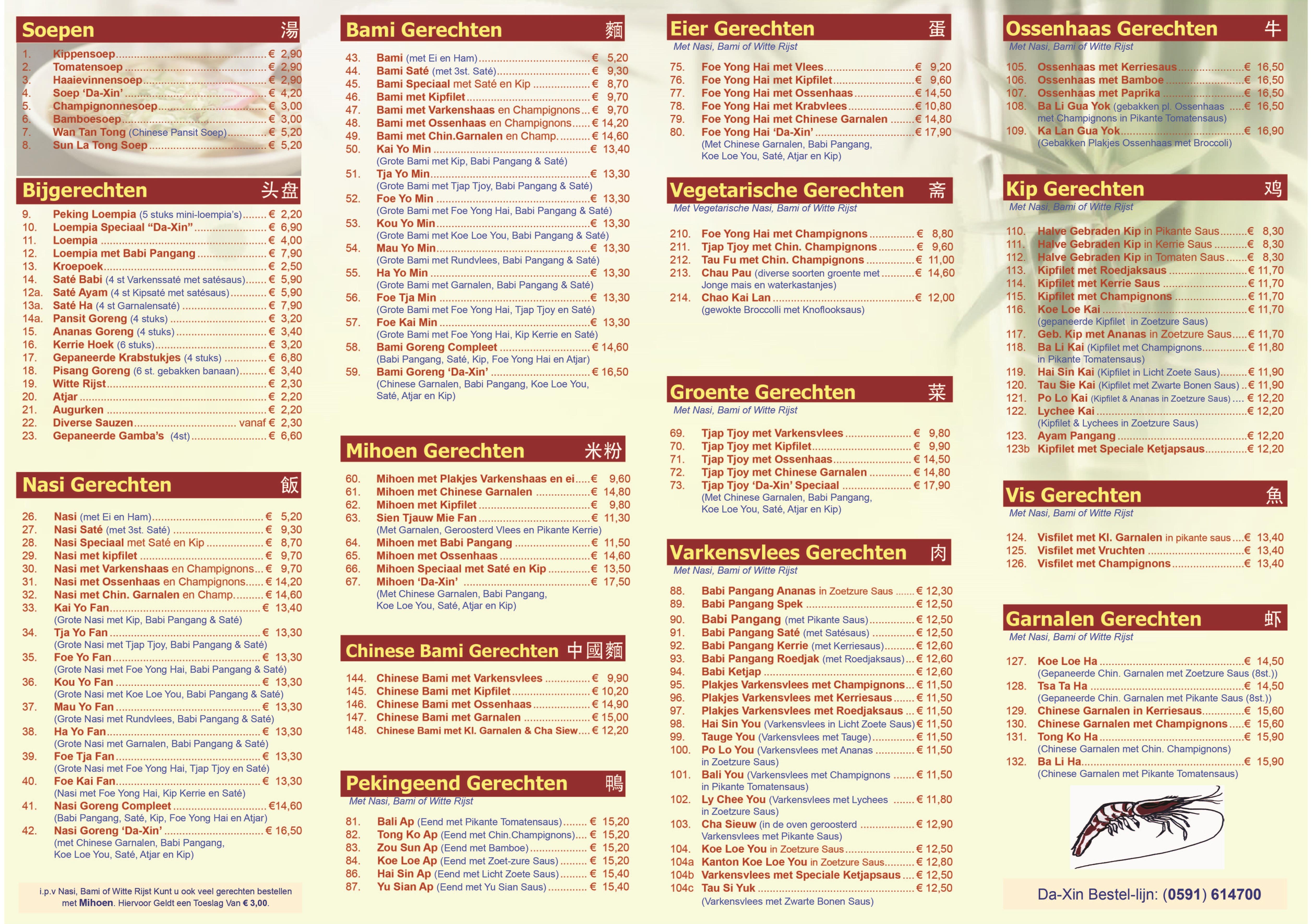 Download de voorkant van de menukaart